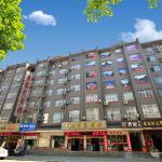 Qiaojiayuan Hotel Wudangshan, Danjiangkou