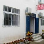 Lixian Guest House, Qinhuangdao