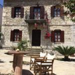 Stone Villa 1869, Skiathos Town