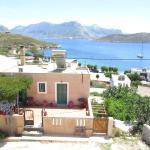 Kalotina's Apartments,  Emborios
