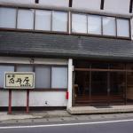 Motoyu Shiraiya, Nikko