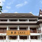 Xishuangbanna Elephanthome Garden Guest House, Jinghong
