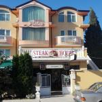 Atlas Hotel-Restaurant,  Kranevo
