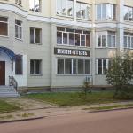 Mini Hotel Ofitserskaya,  Vladimir