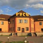 Hotel Complex Rus,  Kaluga