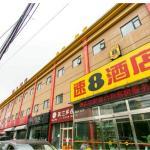 Super 8 Hotel Beijing Shuangjingqiao Branch, Beijing
