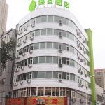 Hi Inn Qinghuangdao Hualian, Qinhuangdao