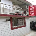 Huaxi Hotel, Qinhuangdao