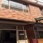 Beidaihe Liu Yanmei Guest House, Qinhuangdao