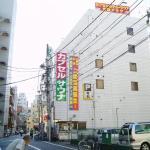 Capsule Hotel & Sauna Ikebukuro Plaza,  Tokyo