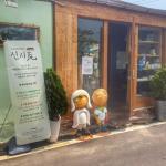 Shinsiwa Hanok Guesthouse 2 (Green Way Park), Gwangju