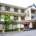 Kyoto Spring Hotel,  Taipei