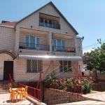 Guest House Avgustina, Anapa