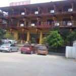 Hotel Pictures: Shangli Hongta Hotel, Yaan