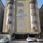 Kataniya Furnished Apartments - Families only, Al Khobar