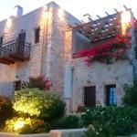 Lithos Traditional Guest Houses, Xerokampos