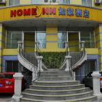 Home Inn Tianjin Changhong Park Metro Station,  Tianjin