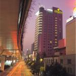 Shaanxi Business Hotel Shanghai, Shanghai