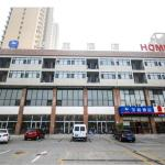 Hanting Express Qinhuangdao Yanshan University