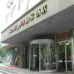 Home Inn Tianjin Nanjing Road, Tianjin
