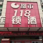 Hotel Pictures: City118 Jiaozhou Guangzhou Road Branch, Jiaozhou