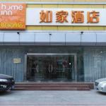 Home Inn Tianjin Riverbank Road, Tianjin