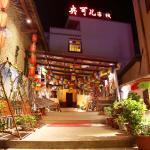 Jiuzhaigou Yangke'er Tibet-style Inn, Jiuzhaigou