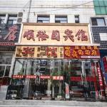 Shunyuyuan Hotel,  Qinhuangdao
