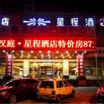 Starway Hotel Qinhuangdao Railway Station, Qinhuangdao