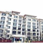 Jinshatan Alice Holiday Apartment, Huangdao