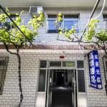 Pinhua Homestay,  Qinhuangdao