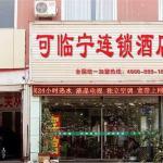 Kelinning Hotel Qingdao East Jialingjiang Road, Huangdao