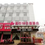 City 118 Hotel Jiaozhou Downtown Darunfa Branch, Jiaozhou