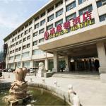 Tianjin Weston Hotel, Tianjin