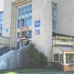Hotel Pictures: Gostinitsa Ranitsa, Zhodzina