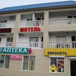 Motel, Dzhubga