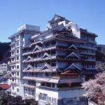 Asanoya, Shinonsen
