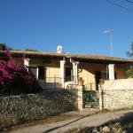 Katia Apartments, Gaios