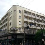 Hotel Pictures: Hotel Cidade De Bauru, Bauru