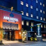 APA Hotel Keisei Ueno Ekimae, Tokyo