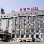 Aizunke Holiday Garden Hotel,  Huangdao