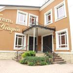 Usadba Hotel,  Orenburg