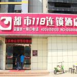 Dushi 118 Qingdao Golden Beach Branch, Huangdao