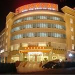 Qingdao Hongyun Dongdu Hotel, Huangdao