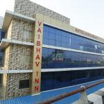 hotel vaibhav inn, Lucknow