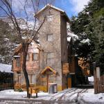 Fotografie hotelů: Apart Cascadas, San Martín de los Andes