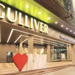 KievHall Gulliver, Kiev