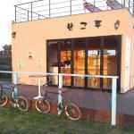 Hangru Guesthouse, Jeju