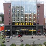 Shanxi Haiyue Hotel,  Taiyuan