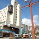 Hotel Kamoike Plaza,  Kagoshima